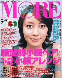 月刊女性誌MOREから取材