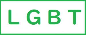 レンタル彼氏幻が提供するLGBT専用システム