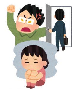 娘は父親との関係が影響する