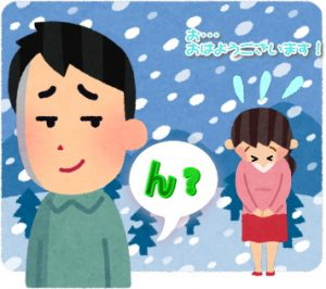 東京都民は冷たい?