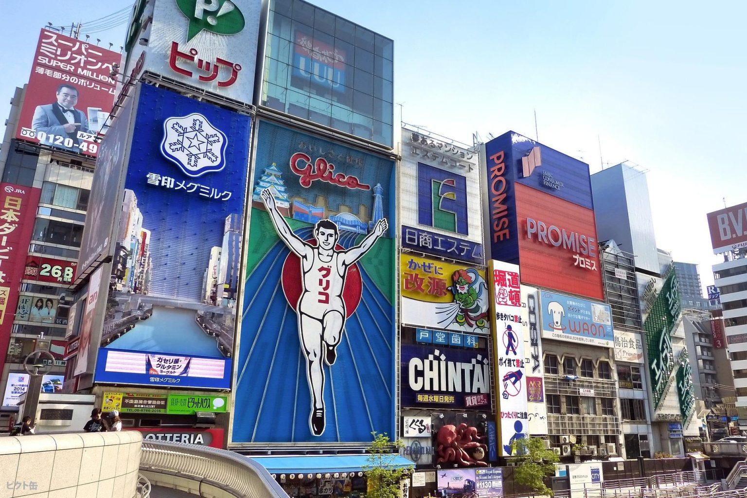 レンタル彼氏出張ホストおもちゃのGEN大阪関西ツアー