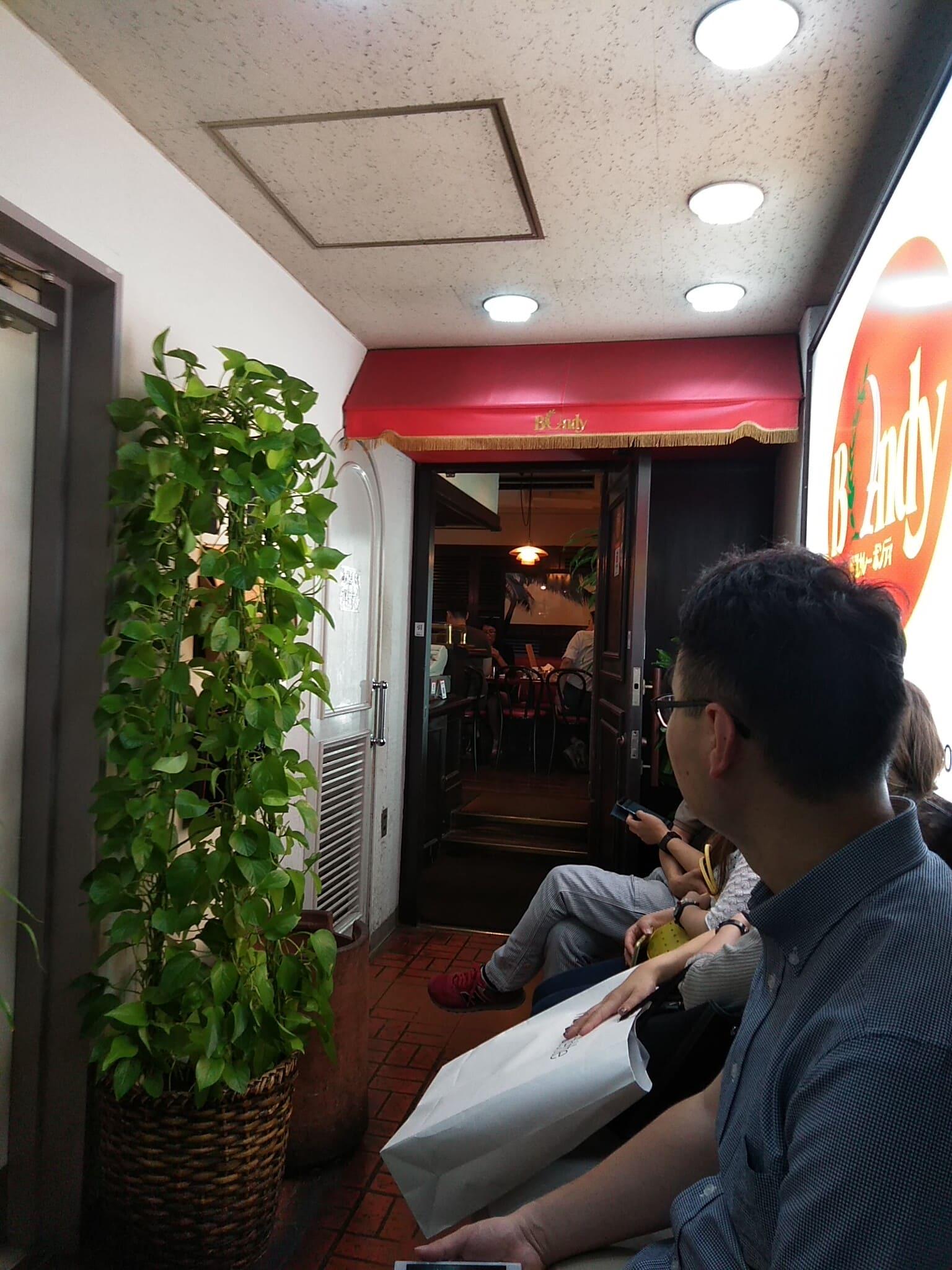 神田神保町欧風カレーボンディーの行列と店舗入口