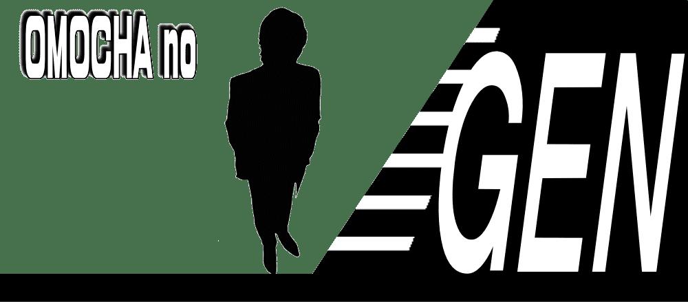 【東京発】レンタル彼氏出張ホストアロマエステおもちゃのGEN全国出張
