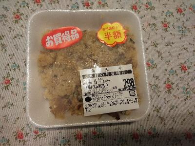 奄美大島名物魚味噌