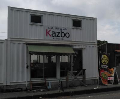 奄美大島ハンバーガーショップKAZBO