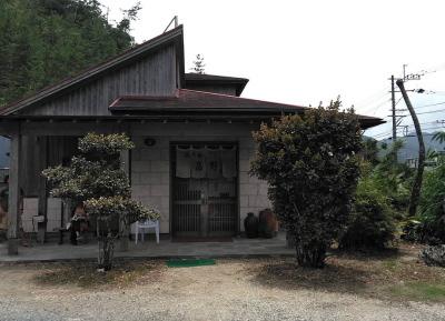 奄美大島島豆腐高野外観