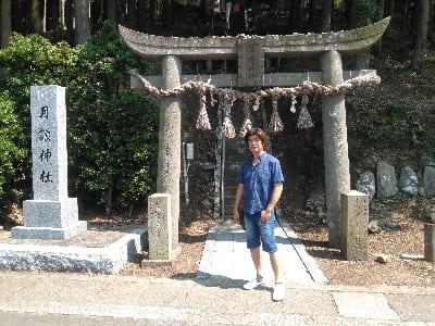月讀神社とGEN