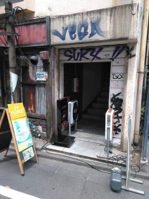 恵比寿の隠れ家カレーショップニッコスクウェア―入口