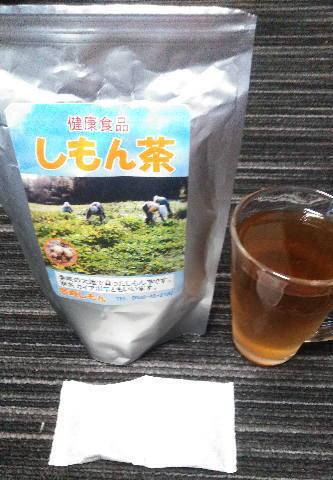 壱岐のしもん茶