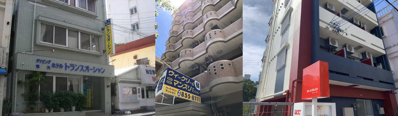 沖縄県那覇市のホテル