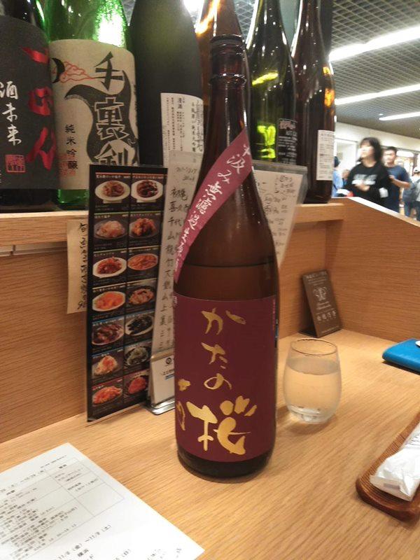 日本酒かたの桜