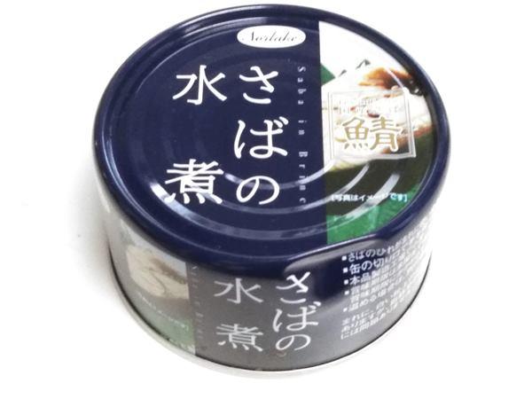 2019/10/14朝食鯖缶
