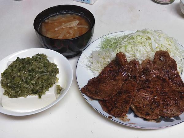 2019/10/18夕食豚焼きスパイシーバルサミコソース