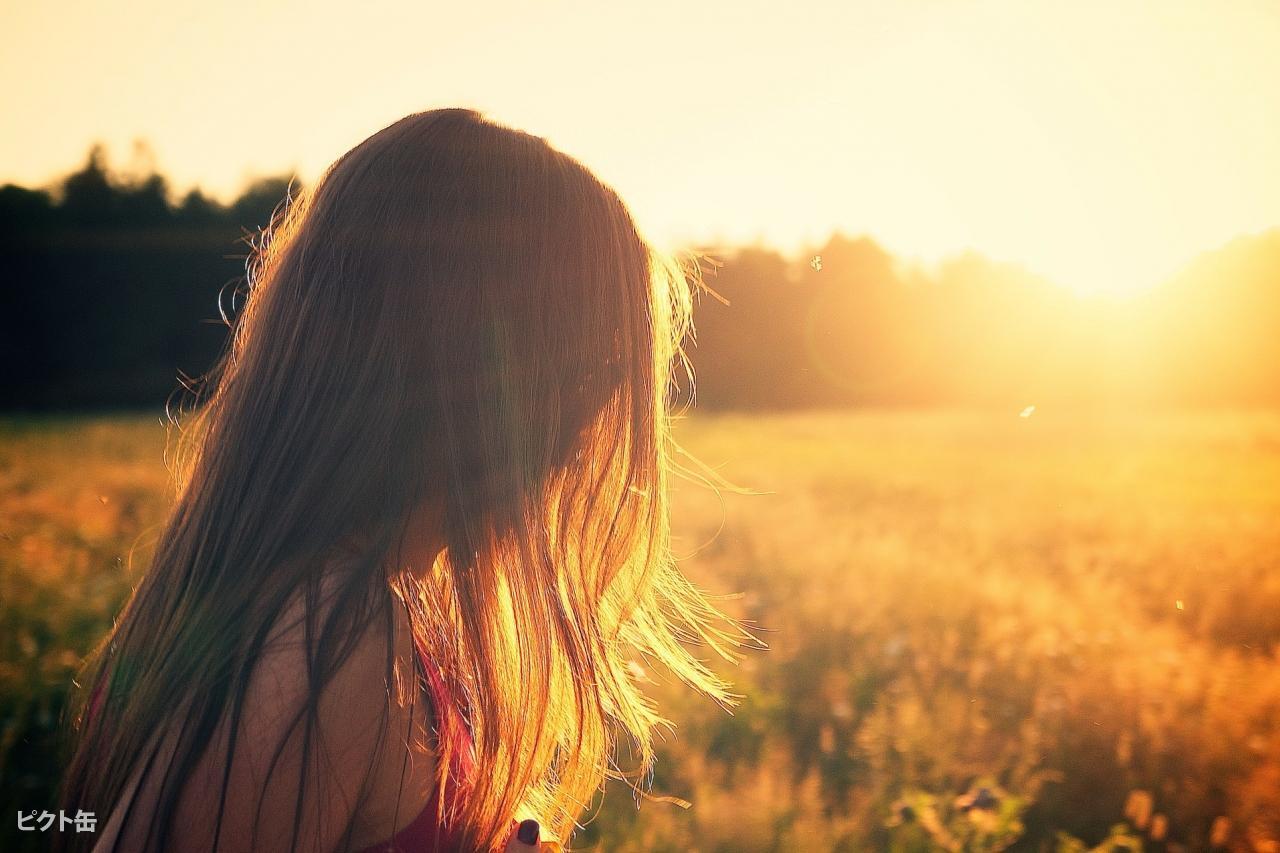 女性として幸福を追い求めるならどう生きるか