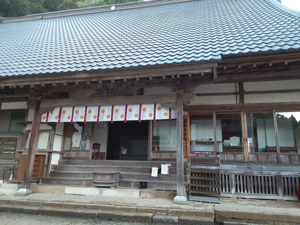 城崎温泉温泉寺